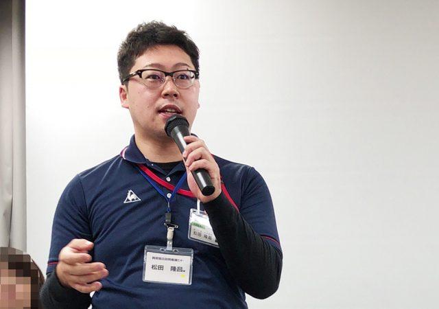 KOYUKAI FRIENDS | 社会医療法人 甲友会